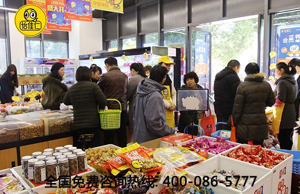 怡佳仁休闲食品发展 前景怎 么样?利润如何?