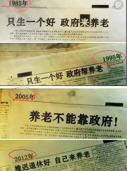 中国取消计划生育刷爆外媒,全面放开生育成必然