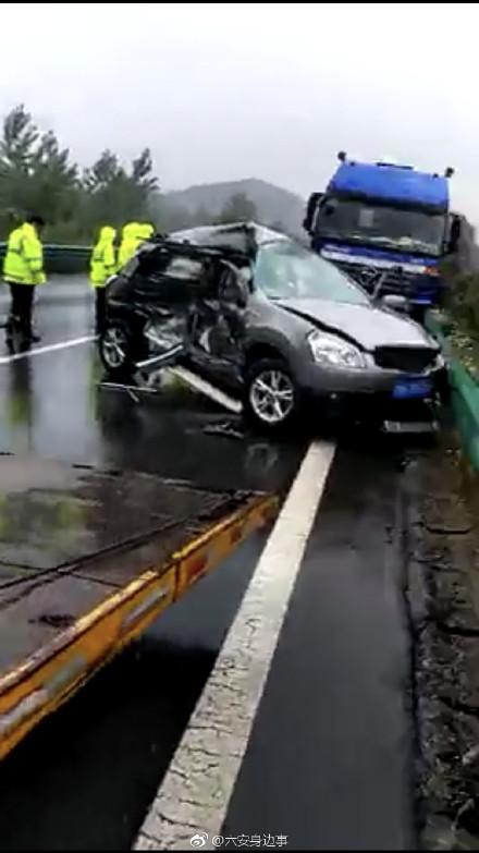 六安车祸2