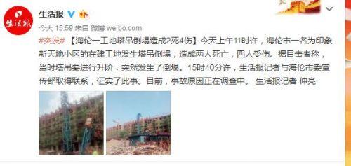 黑龙江海伦在建工地塔吊倒塌2