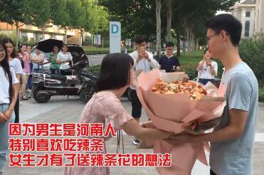 河南工业大学女生用99朵辣条花表白1