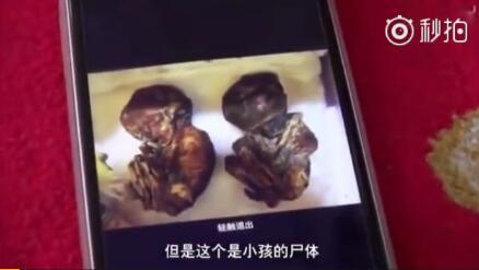 """网络舆情:袁立曝光女星""""养小鬼""""还用尸油口红 网友:太"""