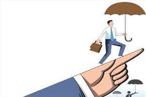 任泽平:做好预调微调 确保经济稳中向好