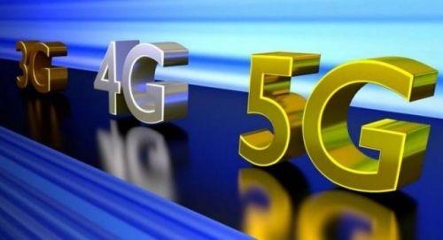 两部委扩大和升级信息消费三年行动计划:确保启动5G商用