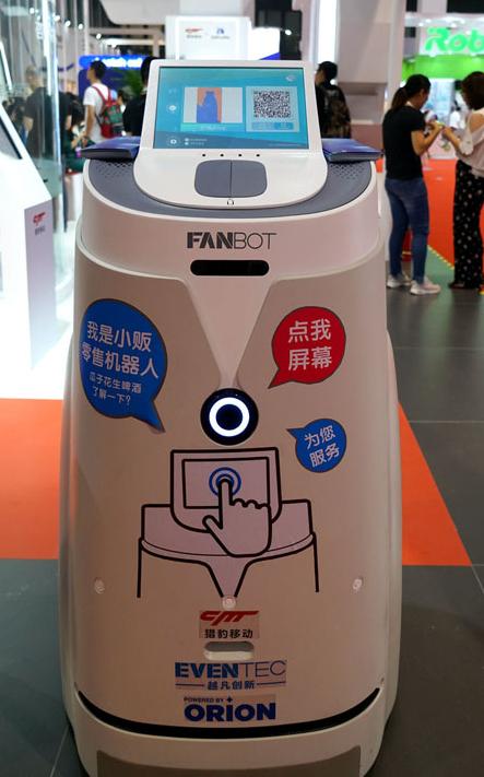 猎豹移动的自动售卖机器人