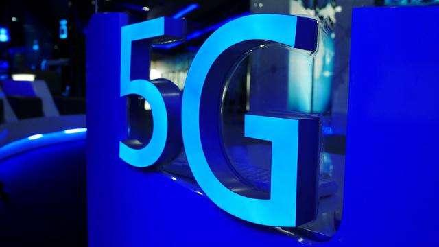 5G频谱分配方案初定