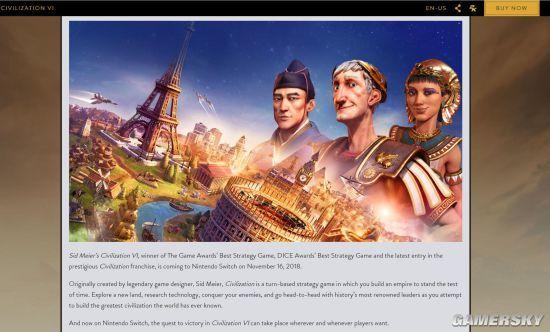 《文明6》将登陆任天堂Switch 11月16日正式推出