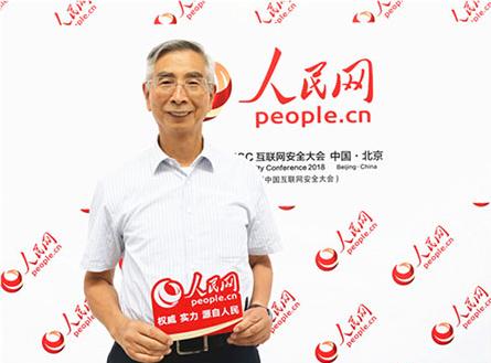 倪光南院士: 我国网络安全产业的发展任重而道远