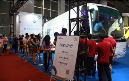 中国电信发布新一代物联网开放平台