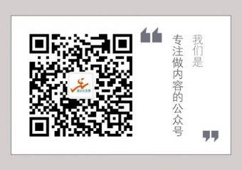 中国电信四大亮点亮相2018国家网络安全宣传周网络安全博览会
