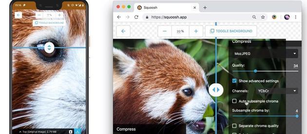 谷歌推图片压缩工具Squoosh 几乎不失真且能离线使用