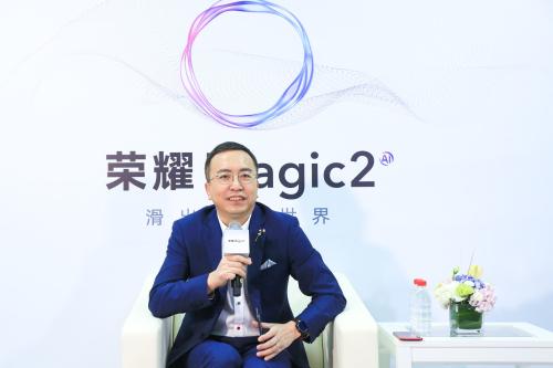荣耀总裁赵明:Mag ic的使命就是把未来变 成现实
