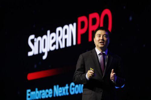 华为邓泰华:Sing leRAN Pro激 发5G时代新商业、新网络能力和新产业方向