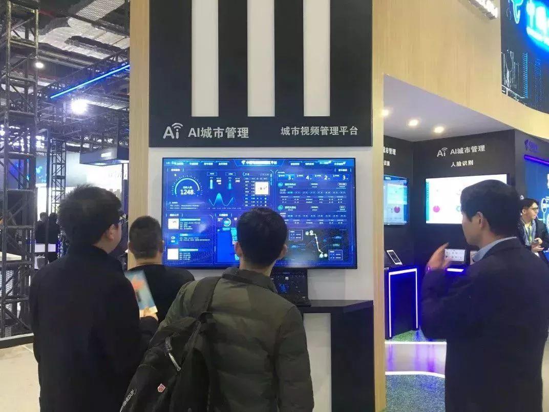走进城博会:中国电信 让城市 生活更 智慧