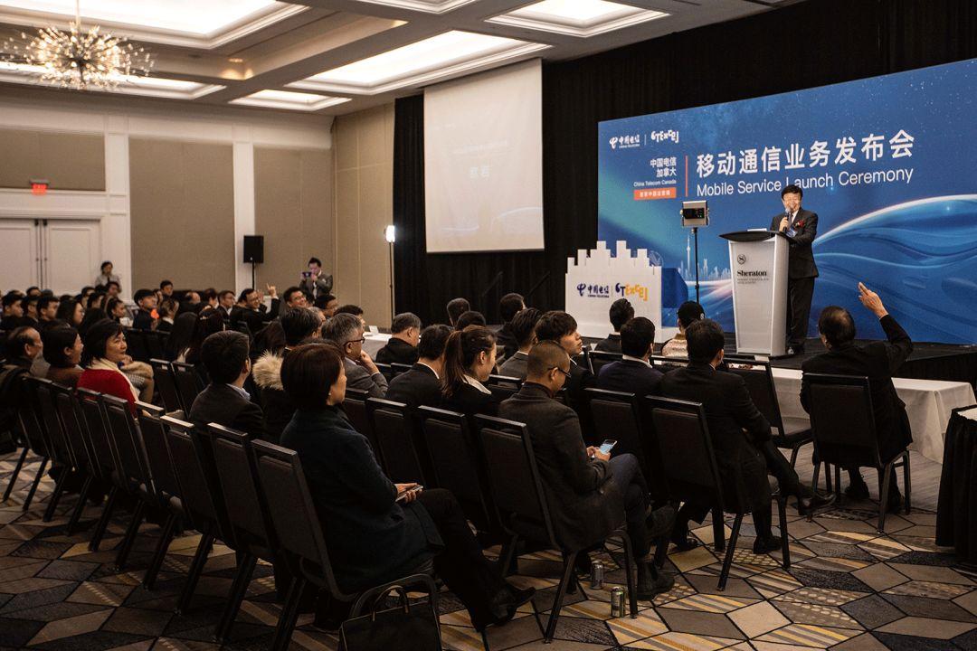 亚博首页:中国电信 加拿大重磅推出 移动通信业务