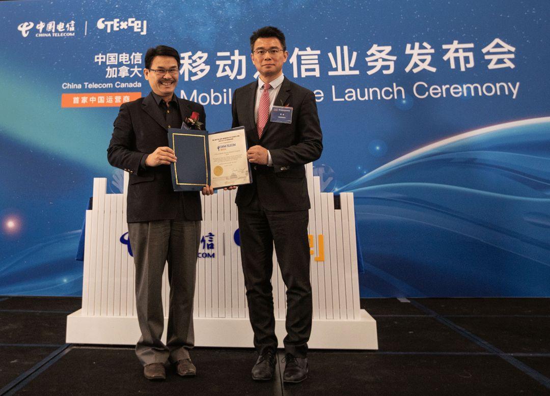 中国电信加拿大重磅推出 移 动通信业务