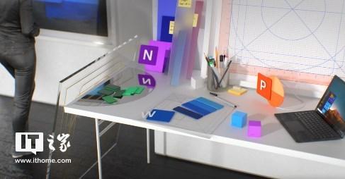 微软详解 全新Office 365图标Logo设计理念:色彩、简单、和谐 、灵活
