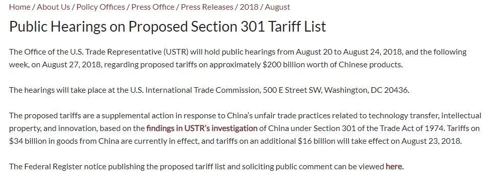 有关中 美贸 易战最深入的解读
