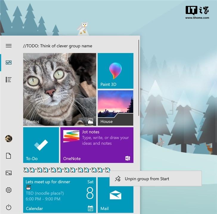 """""""周一""""小惊讶 微软开始推送Windows 10 19H1快速预览 版18 298"""