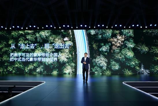 改革开 放四十年: WEY共筑中国品牌强国梦
