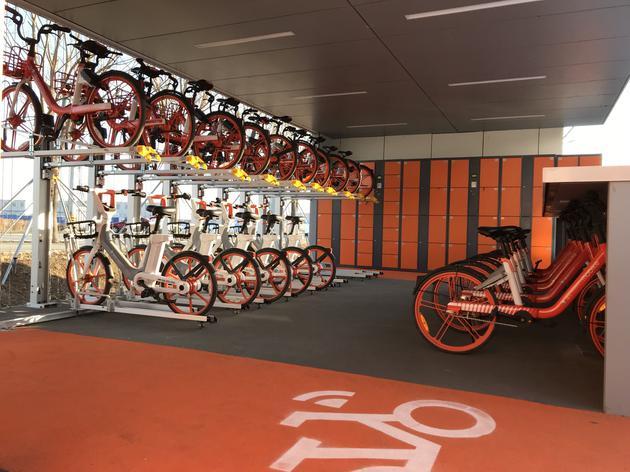 摩 拜在雄安建智能车吧  总裁:共享单车进入2.0时代