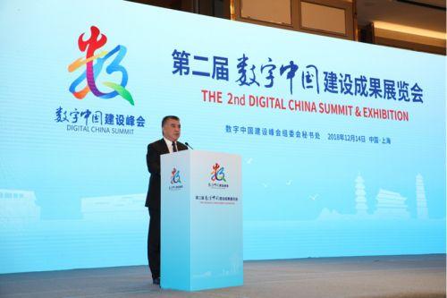 第二届数字中国建设成果展览会即将举行 推动新 技术与实体经 济深度融合