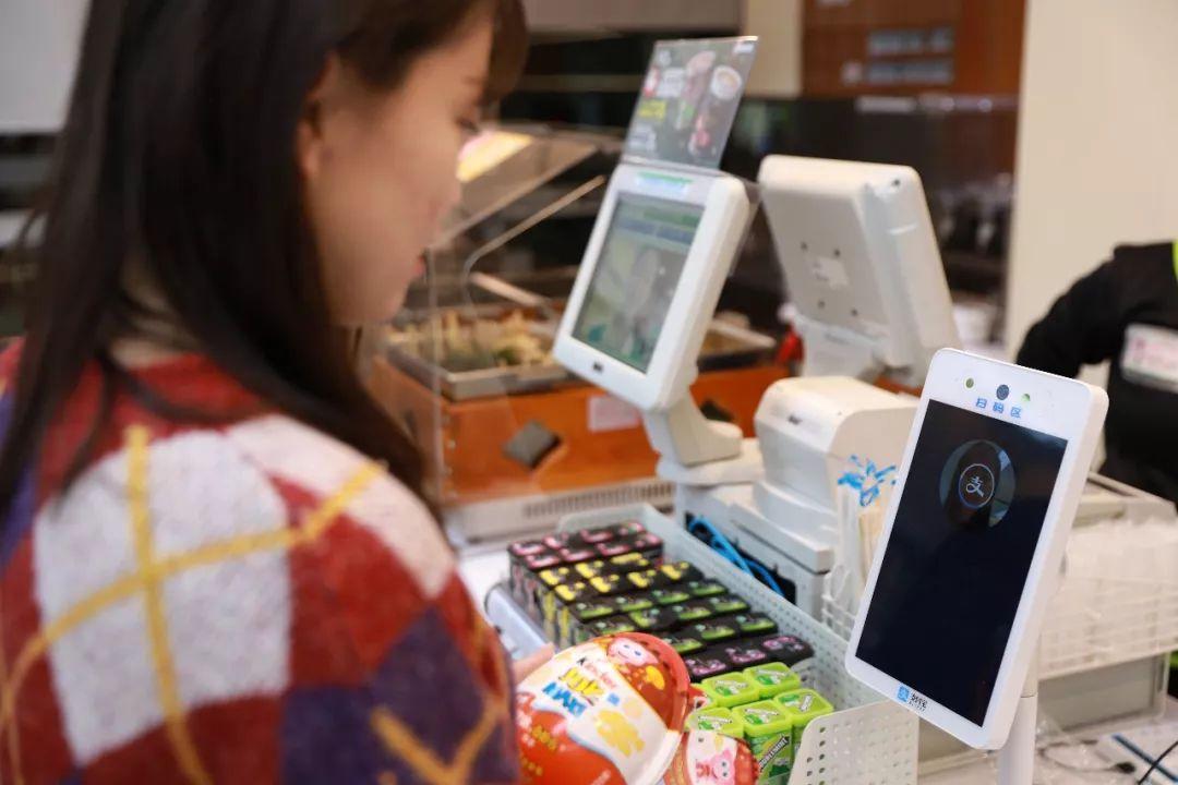 刷脸 支付时代到来 哪个领域可能率先流行 ?