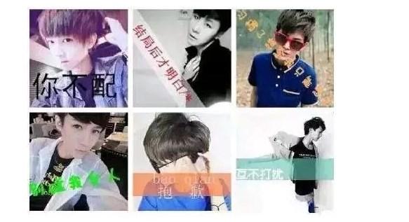 腾讯Q哥Q妹回忆:那年的青春全是QQ的样子