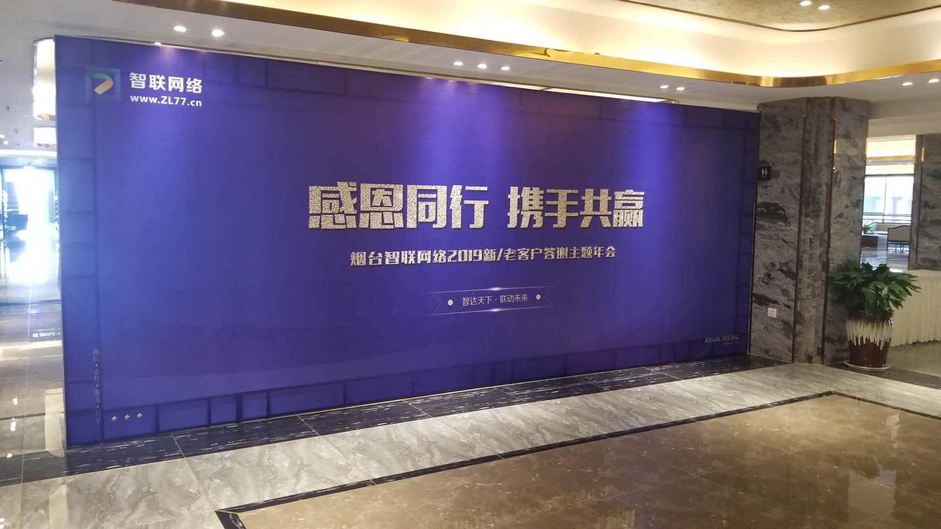 2019新闻热点(简短)_时事新闻2019简短