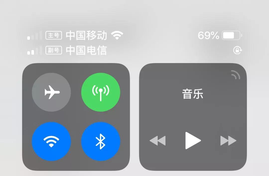 iOS 1 2.1 重大 bug爆发 你中招了吗?