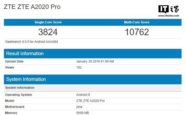 """跑分现""""天机"""":中兴Axon  10 Pro新机现身 搭载骁龙85 5"""