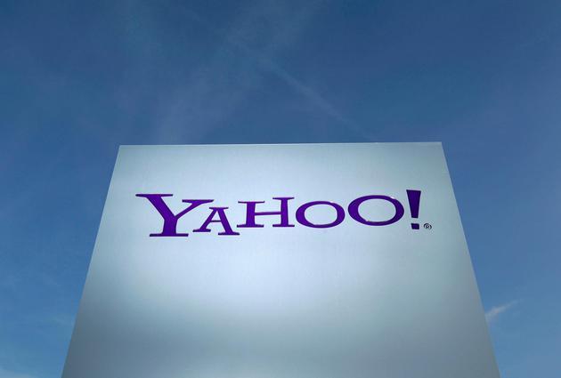 雅虎就数据泄露案达成和解协议:金额达1.175亿美元