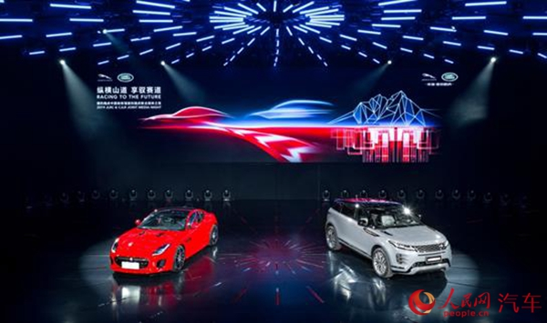 全新一代路虎揽胜极光在上海首秀 将在常熟投产