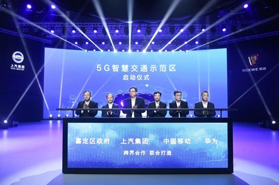 荣威第三届创行者大会:L3级MARVEL X Pro 5G概念车Visio...