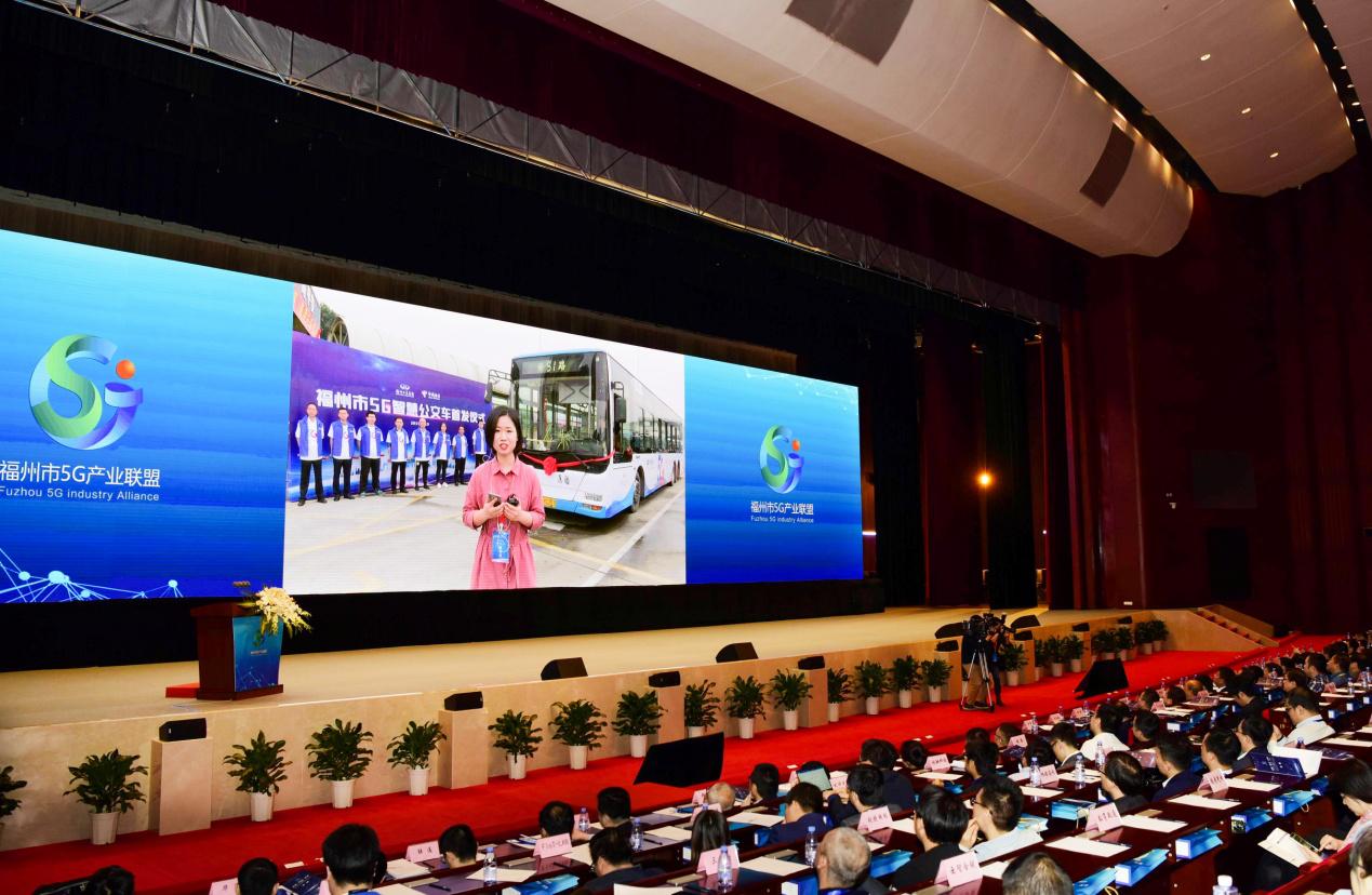 中国电信5G应用试验不断拓展 福