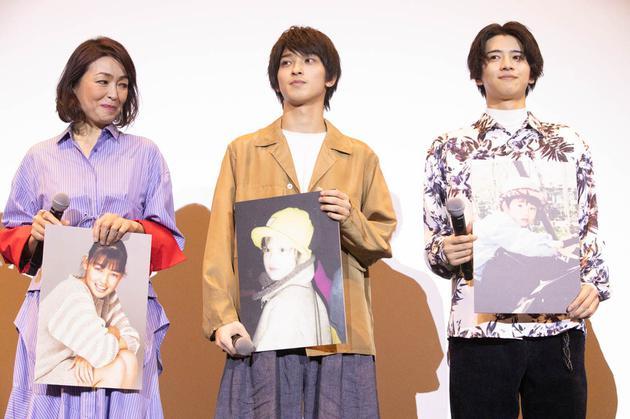 横滨照片发布女生出席公开儿时流星被指像新片网剧主角真a照片图片