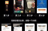 """淘宝App推出""""扫一扫""""AI识垃圾功能"""