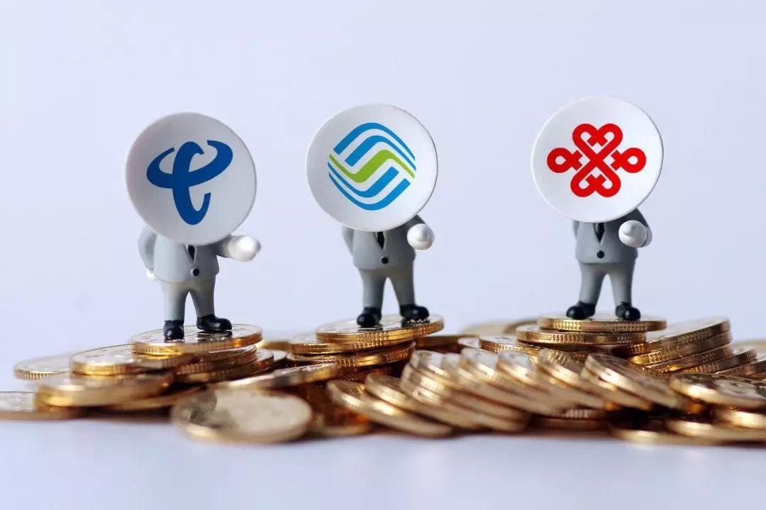 運營商三季報 | 營收步入負增長新常態,5G成關鍵變量