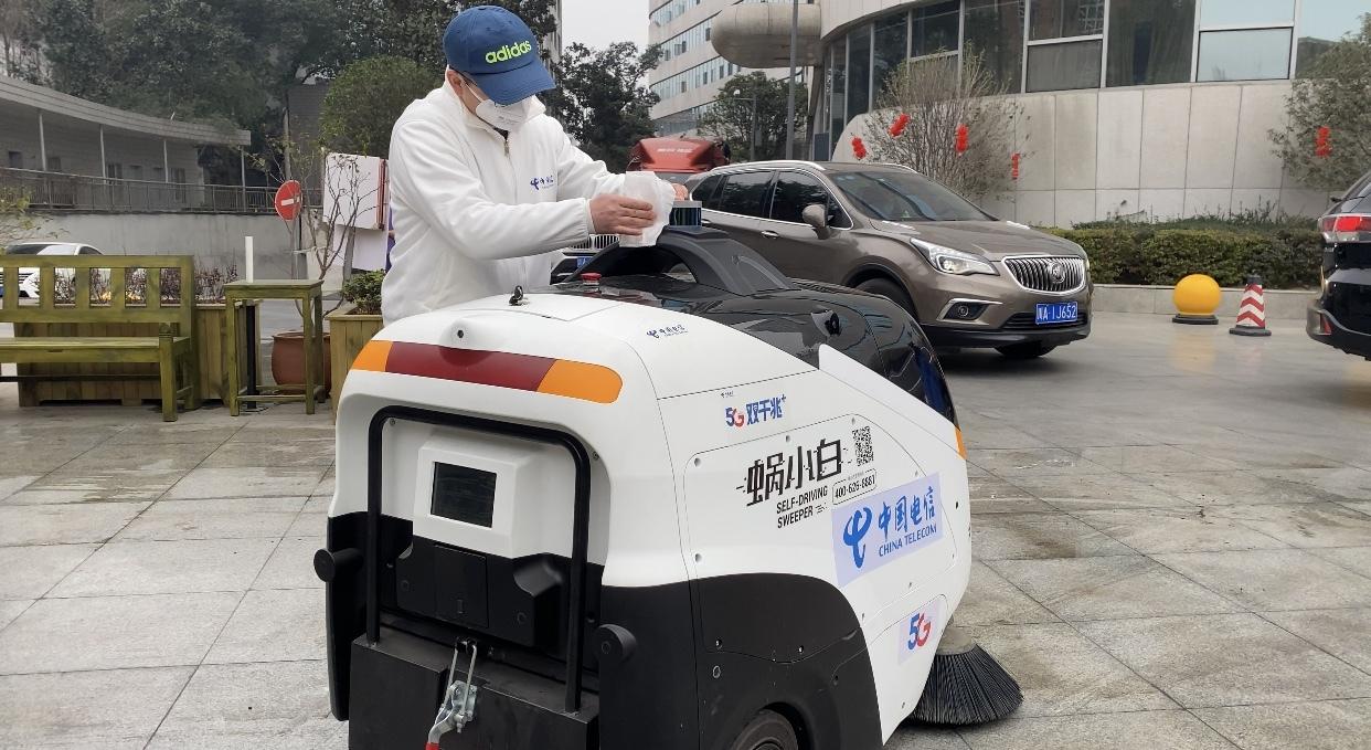 """5G+無人車在四川省人民醫院""""上崗"""",助抗疫前線消殺清..."""