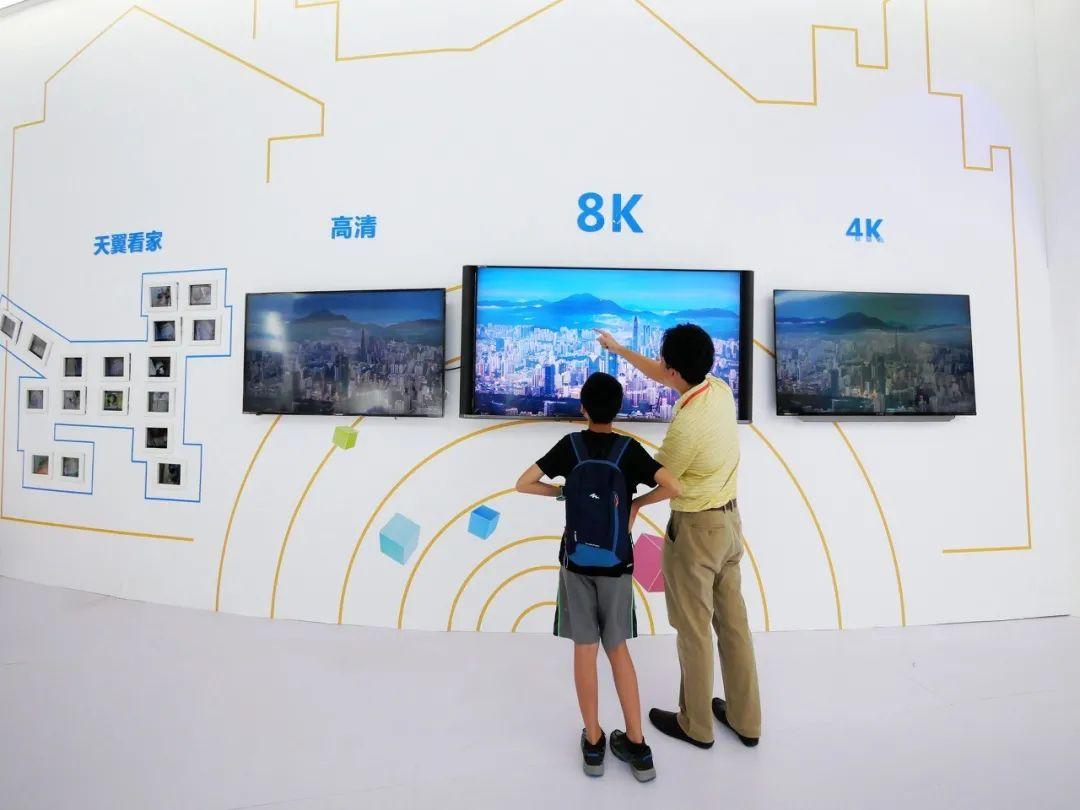 """""""5G+8K""""将催生万亿产业规模 中国电信超高清视频领域..."""