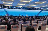 提速数字引擎 第四届数字中国建设峰会开幕