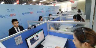 中国电信持续优化客户服务数字化水平