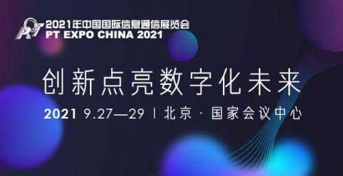 QQ图片20210820091937