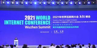 中国电信柯瑞文:把握数字化新机遇 迈向数字文明新时代